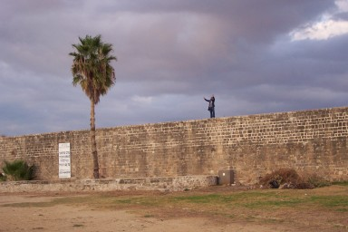 Prayer on the wall